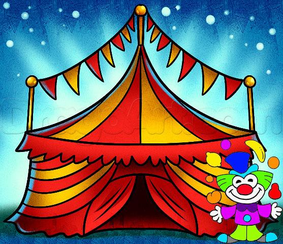 Цирк нарисованный картинки